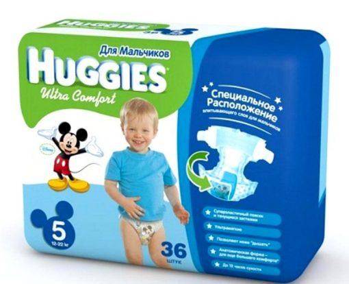 подгузники huaggies для мальчиков