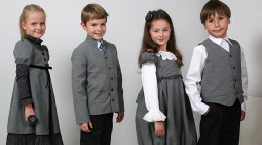 школьная форма (одежда и обувь)