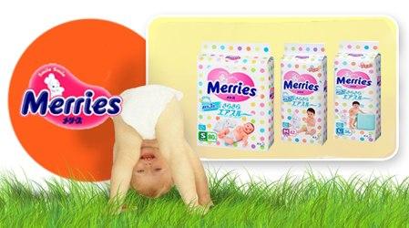 детские подгузники merries