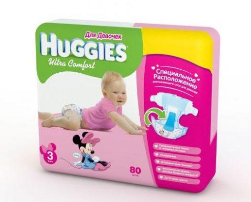подгузники huaggies для девочек
