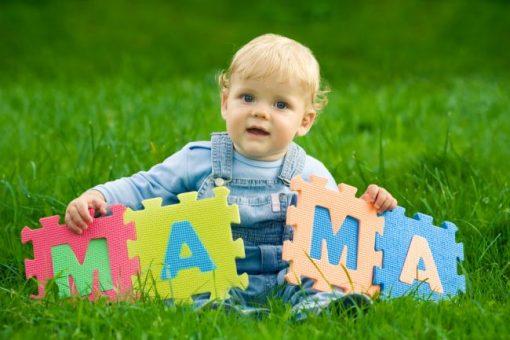 как научить ребенка читать в игровой форме