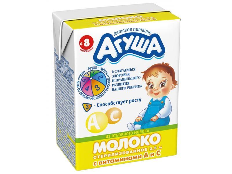 детское молоко